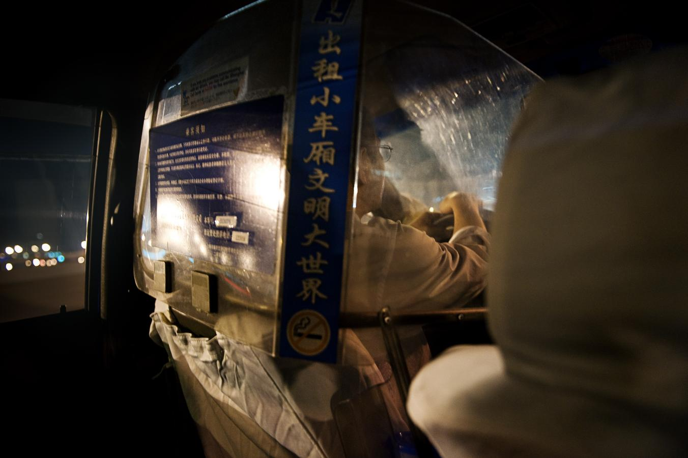 mister-cab-driver-shanghai-2010